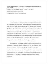 apa format persuasive essay example ai research paper topics statement of purpose sample essays sample statement of purpose