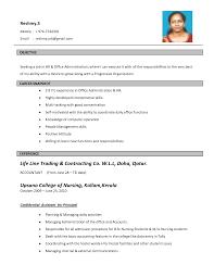 Biodata Resumes Biodata Resume Form Template Download Free Wwwfreewareupdatercom