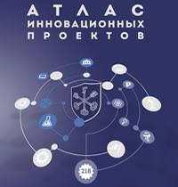 Защиты диссертаций science vsu ru Атлас инновационных проектов ВГУ
