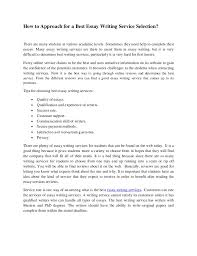 essay cae example in english
