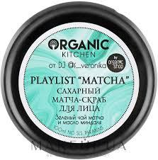 Organic Shop Organic Kitchen - <b>Сахарный матча-скраб для</b> лица ...