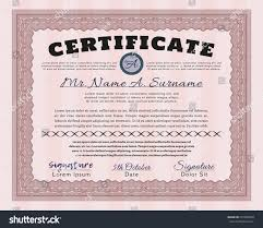 red certificate template diploma template complex stock vector  red certificate template or diploma template complex linear background excellent design detailed