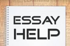 Помогу сделать контрольную работу по английскому языку от руб Помогу сделать контрольную работу по английскому языку 4 ru