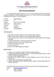 job announcement jc airlines jc international like liked unlikejob announcement jc airlines