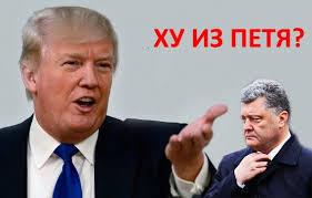"""""""#FreeSentsov"""" і законопроект про Антикорупційний суд, - день роботи ВР 5 червня - Цензор.НЕТ 4900"""