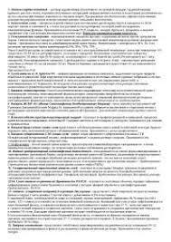 Дипломные работы из Агрономия docsity Банк Рефератов Дипломные работы из Агрономия бесплатно для университетов и школ