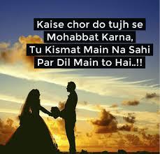 255 Shayari Images Free Download Love Sad Romantic Shayari Images
