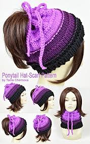 Ponytail Hat Knitting Pattern Simple Ursula Hat Pattern Knitting Pattern Ponytail Hat Little Mermaid
