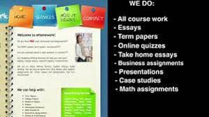 get essays online fundamentals discussed renies the absolute many popular purchase essays online