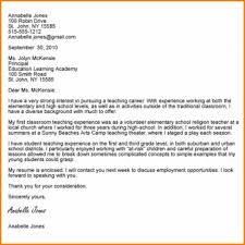 9 Cover Letter Closing Example Hvac Resumed Pertaining To Cover
