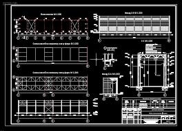 Курсовой МК Стальной каркас одноэтажного производственного здания  Состав архива