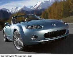 Mazda выпустила особую версию MX-5 Niseko - Транспорт на ...