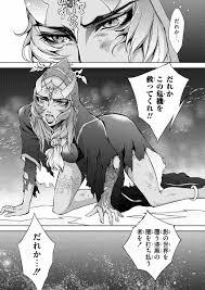 ゼルダの伝説 トワイライトプリンセス 1 姫川 明 任天堂 試し読み