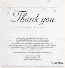 Donation Thank You Letter Templates Mind Your Manners Thank Donors The Modern Nonprofit Sample