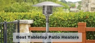 قل زهرة سلم patio heater reviews