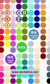 Color Code Book Apk Download Free Tools App For Android