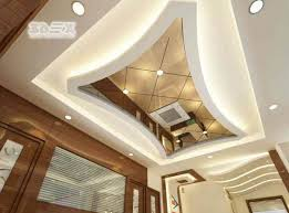 pop design with mirrors false ceiling designs for living room 2019