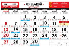 Calendar Format 2015 Ebook Descargar November 2015 Malayala Manorama Calendar