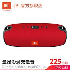 jbl mini speaker. jbl xtreme music drums wireless bluetooth speaker portable mini outdoor small stereo hifi double bass cannon jbl