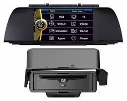 Автомагнитола <b>Intro CHR</b>-<b>3247</b> — купить по выгодной цене на ...