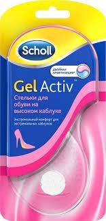 <b>Scholl GelActiv Стельки</b> для обуви на высоком каблуке — купить в ...