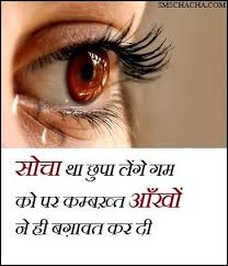 sad saying picture status sms facebook and whatsapp share