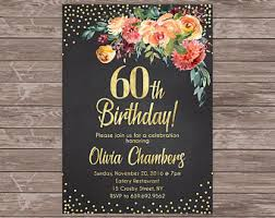 60 birthday invitations 60th birthday invitation 60th birthday invitation using an excellent