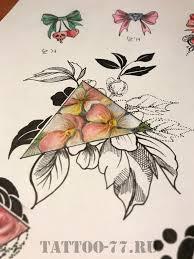 сделать татуировку цветы нежность на бедро в городе москва по