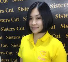 เปลยนทรงบอบเทสง สวย Sister Cut ทำผม ออกแบบทรงผม ช