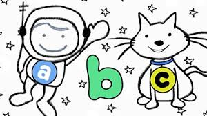 january 2017 house alphabet songs content card