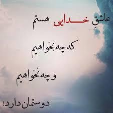 Image result for عاقبت خاک گل کوزه گران خواهیم شد