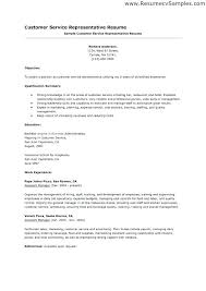 bank customer service representative resume resume for customer service representative objective for bank resume