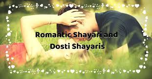 romantic shayari and dosti shayaris love shayari and whatsapp status in hindi