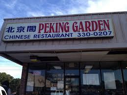 peking garden restaurant chinese 2316 st stephens rd mobile al restaurant reviews phone number yelp