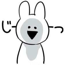 すこぶるウサギ Line スタンプ Line Store