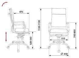 Купить <b>Кресло руководителя Бюрократ CH-993MB</b> за 13690 ₽ в ...