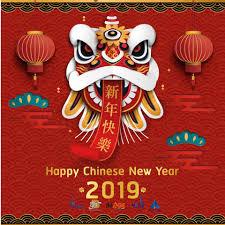 สวัสดีวันตรุษจีน 🎉 Happy Chinese New... - Queen Sirikit National  Convention Center