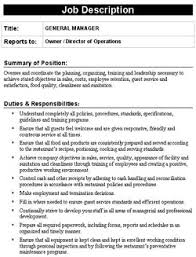 restaurant job description templates restaurant resource group restaurant accounting operations spreadsheets training manuals invento assistant restaurant manager job description