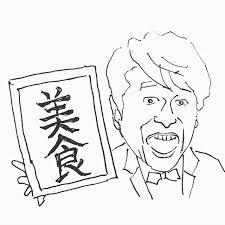 菅官房長官 Instagram Posts Gramhanet