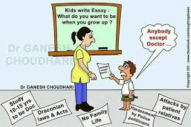 essay by kids don t want to be a doctor onlymedical essay by kids don t want to be a doctor