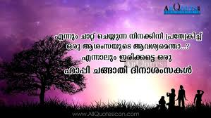 Broken Love Quotes Lost Malayalam Pictures Wwwpicturesbosscom Hot