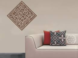Small Picture Design a wall graphic for Sticker Mule by Danial Keshani Cubex