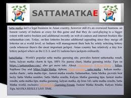 Satta Matka Guessing Forum Satta Matka Trick By