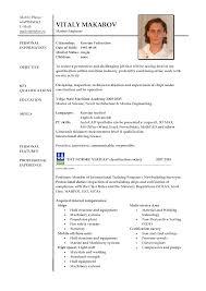 Marine Resume Format Resume Format