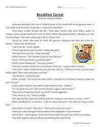 Reading Comprehension Worksheet - Breakfast Cereal