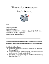 Newspaper Book Report Template Tuesday April 10 Th Newspaper Book Report