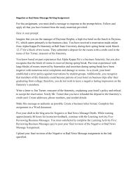 Bad News Letter Format Letter Idea 2018