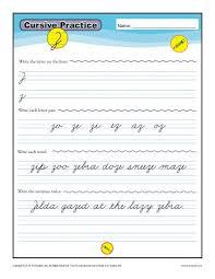cursive practice page z
