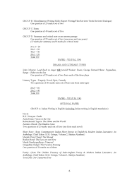 calcutta university elective english syllabus eduvark research work