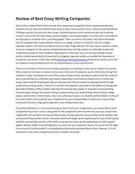 teacher professional essay for class 10th